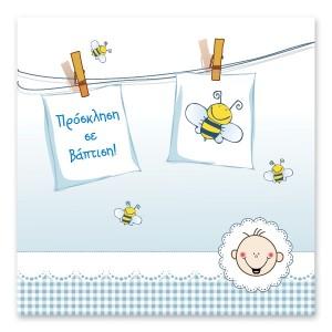 Ζωηρά Μελισσάκια
