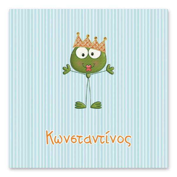 Χαρούμενος Πρίγκιπας Βάτραχος