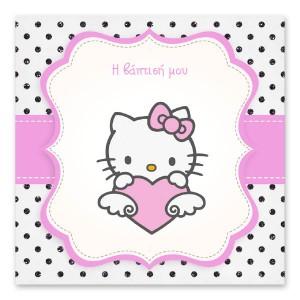 Γατούλα με Ροζ Καρδιά