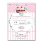 Προσκλητήριο Βάπτισης με Cupcakes
