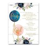 Πρόσκληση Βάπτισης με Balloons
