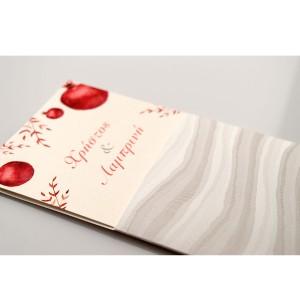 Συρταρωτό Προσκλητήριο Γάμου με Ρόδια
