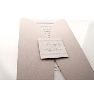 Συρταρωτό Προσκλητήριο Γάμου
