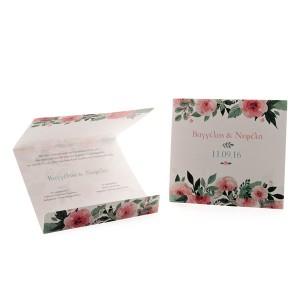 Τρίπτυχη Πρόσκληση Γάμου με Λουλούδια