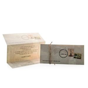 Τρίπτυχο Προσκλητήριο Γάμου Card Postal