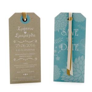 Πρόσκληση Γάμου Save the Date και Vintage Λουλούδια