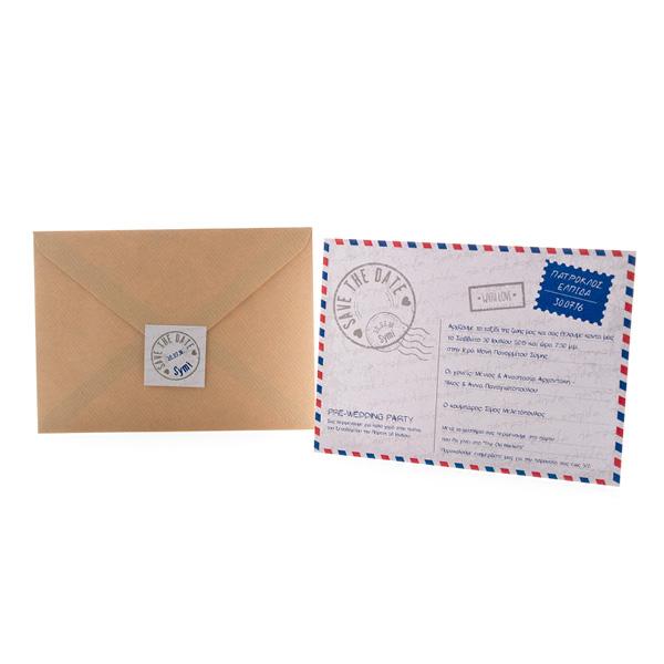 Κραφτ Πρόσκληση Γάμου Card Postal