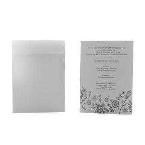 Floral Υπόλευκο Προσκλητήριο Γάμου