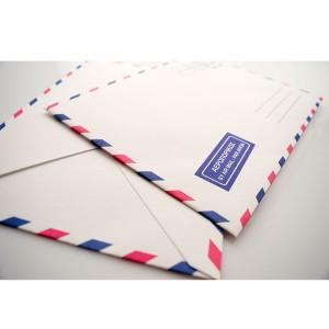 Γραμμωτό Προσκλητήριο Γάμου Card Postal