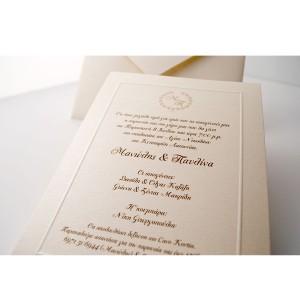 Κλασική Πρόσκληση Γάμου με Στεφάνι