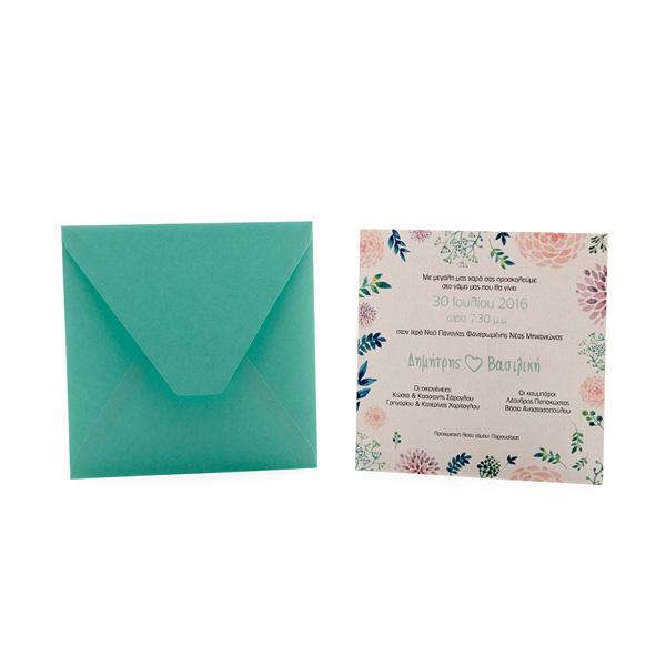 Πρόσκληση Γάμου με Λουλούδια Watercolor