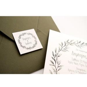 Προσκλητήριο Γάμου με Θέμα το Στεφάνι