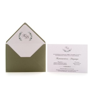Πρόσκληση Γάμου με Κλαδιά Ελιάς