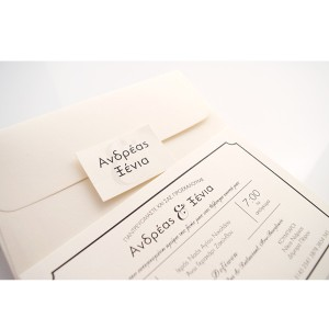 Vintage Πρόσκληση Γάμου με Πλαίσιο