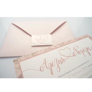 Υπόλευκη Πρόσκληση Γάμου με Ροζ Μάρμαρο
