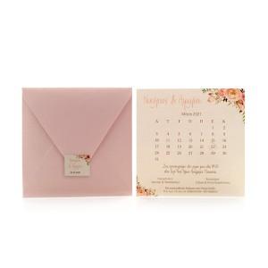 Υπόλευκο Προσκλητήριο Γάμου με Θέμα Ημερολόγιο
