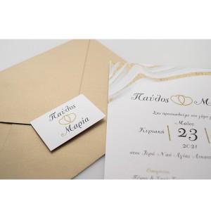 Πρόσκληση Γάμου με Θέμα Μάρμαρο