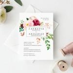 Ανθικό Οικονομικό Προσκλητήριο Γάμου