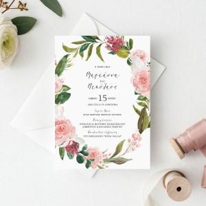 Προσκλητήριο Γάμου Στεφάνι με Τριαντάφυλλα