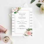 Chic Ρομαντικό Προσκλητήριο Γάμου με Άνθη