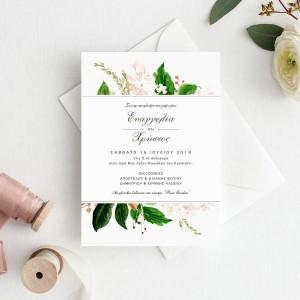 Floral Οικονομική Κομψή Πρόσκληση Γάμου