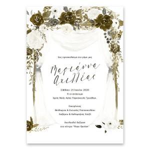 Οικονομική Πρόσκληση Γάμου Με Άνθη