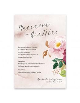Ρομαντική Με Άνθη Κάθετη Πρόσκληση