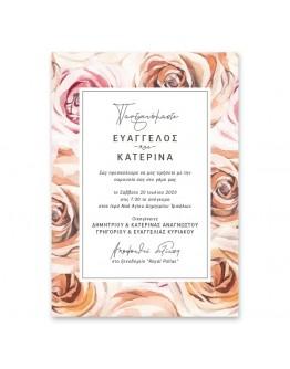 Κάθετη Ρομαντική Watercolour Πρόσκληση