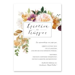 Elegant Καλλιτεχνική Πρόσκληση με Τριαντάφυλλα