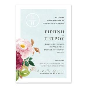 Μοντέρνα Καλλιτεχνική Πρόσκληση με Τριαντάφυλλα