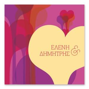 Μοντέρνες Κόκκινες - Κίτρινες  Καρδιές