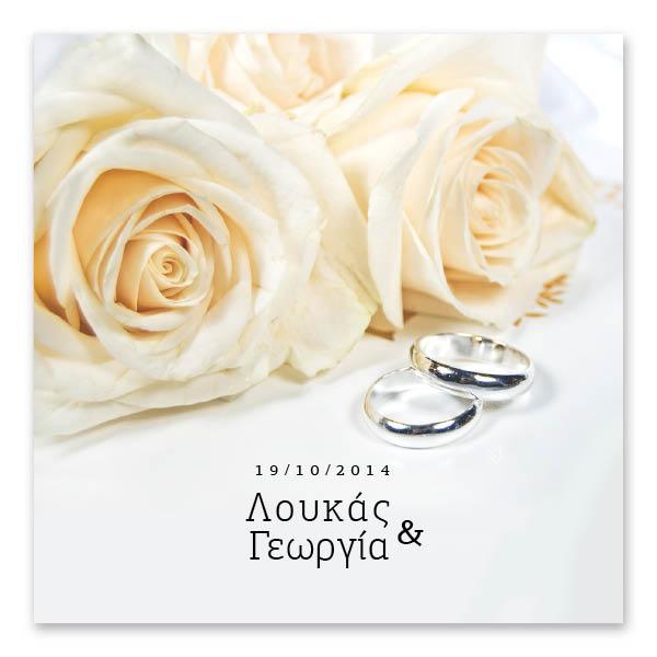 Μοντέρνα Κίτρινα - Λευκά Τριαντάφυλλα