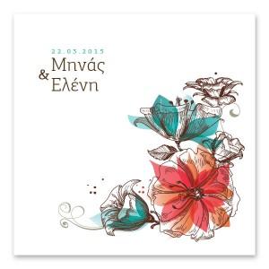 Μοντέρνα Λευκά Γραμμικά Λουλούδια