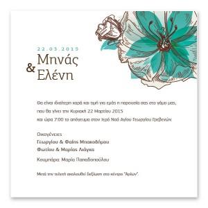 Μοντέρνα Πράσινα Γραμμικά Λουλούδια