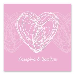 Μοντέρνα Ροζ Γραμμική Καρδιά