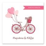 Μοντέρνο Ροζ Ποδήλατο