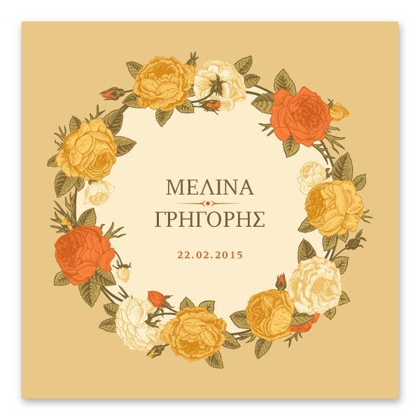 Ρουστίκ Κίτρινο Στεφάνι Τριαντάφυλλων