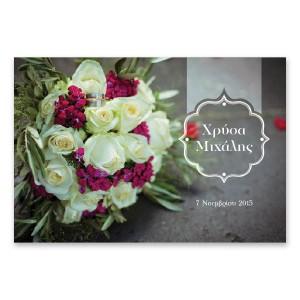 Μοντέρνα Λευκά Τριαντάφυλλα