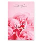Μοντέρνα Ροζ Μισάνοιχτα Τριαντάφυλλα
