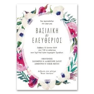 Οβάλ Γαμήλια Πρόσκληση με Περίγραμμα Ανθών