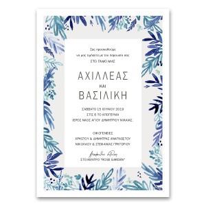 Όμορφα Φύλλα Μοντέρνο Προσκλητήριο Γάμου