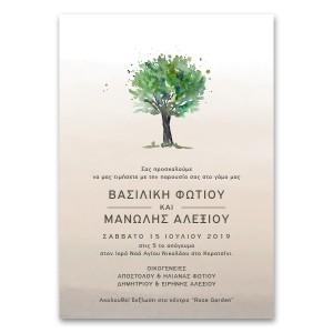 Κομψό Κλασικό Δέντρο σε Κάθετο Προσκλητήριο