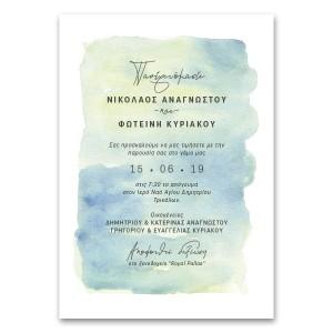 Μοντέρνα Watercolor Γαμήλια Πρόσκληση