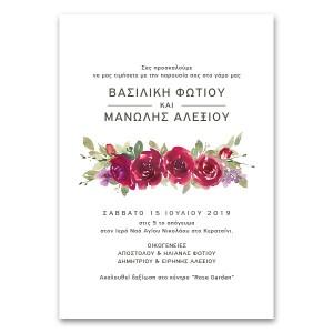 Κλασικό Μπουκέτο Λουλουδιών σε Γαμήλια Πρόσκληση