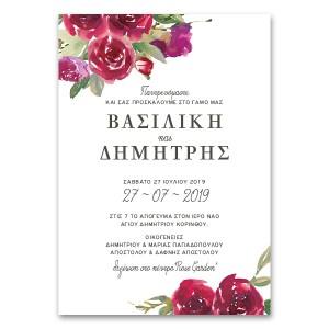 Ανθισμένο Μπουκέτο Κάθετη Γαμήλια Πρόσκληση