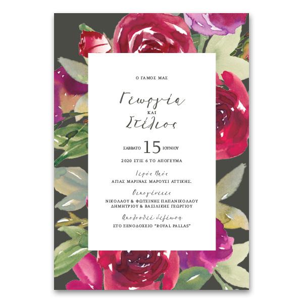 Προσκλητήριο με Μοντέρνα Κόκκινα Τριαντάφυλλα