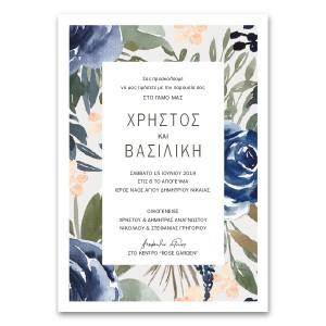 Πρόσκληση Γάμου Μοντέρνα Εντυπωσιακά Άνθη