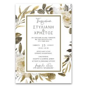 Πρόσκληση Γάμου με Τριαντάφυλλα