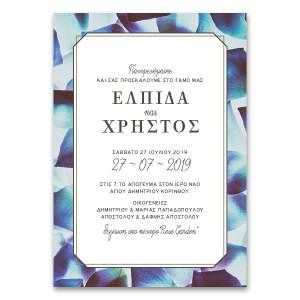 Προσκλητήριο Γάμου με Υπέροχα Ροδοπέταλα