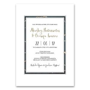 Κλασικό Κάθετο Προσκλητήριο Γάμου